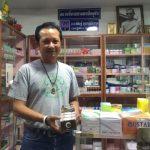 รีวิวลูกค้าร้านขายยา code for men